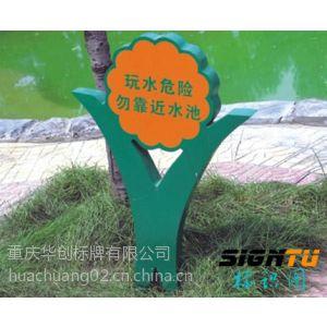 供应重庆旅游景区标识重庆风景区标牌
