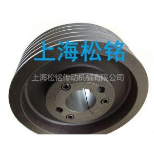 供应SMCPT/SPB250锥套皮带轮