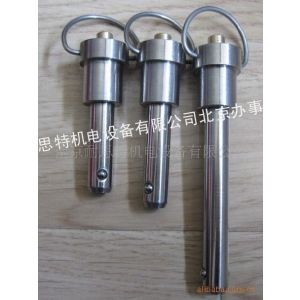 供应供应台湾产高品质快卸销/安全销,R型快卸销。快锁插销厂家