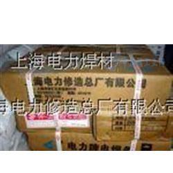 供应PP-D502高铬阀门堆焊焊条