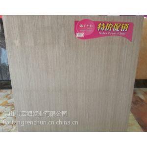 供应库存特价800*800灰色线石超洁亮抛光砖地面砖瓷砖