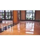 供应北京昌平区清洗地面公司 立水桥粉刷墙壁、清洗地毯、车展保洁、开荒保洁、