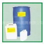 供应新研发无烟环保燃料-甲醇燃料添加剂