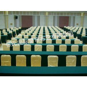 供应北京餐厅会议室椅子套台呢定做厂家