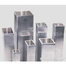 供应不锈钢矩形管20*70不锈钢管规格