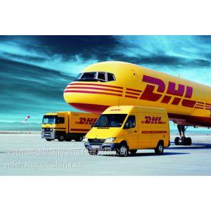 供应深圳西乡DHL快递到美国费城价格是多少服装仿牌可以到空运到美国