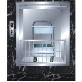 供应杂货电梯--落地式  各种电梯销售、安装、维修年审