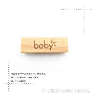 供应上海松江九亭激光镭雕,塑料镭雕加工,金属激光,竹木激光打标