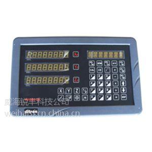 供应DRO-2M多功能二轴铣床专用数显表的安装