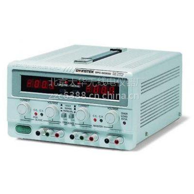 固纬直流稳压电源GPC-3030DN