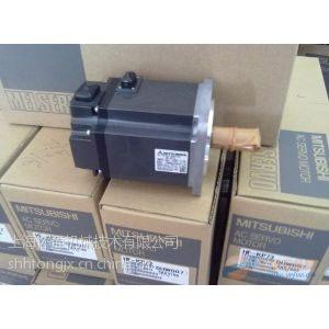 供应抚顺现货供应HC-UFS43B三菱伺服电机一级代理