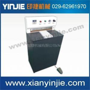 供应QJP520精装压槽机