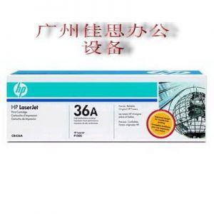供应佳思牌HP36A/88A硒鼓