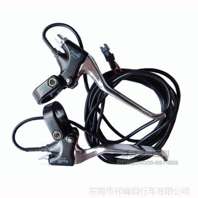 供应五星牌全铝手刹车把 断电刹车 改装电动自行车配件 低电平