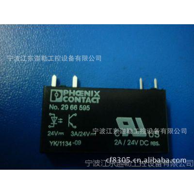 2966595 OPT-24DC/24DC/2 PHOENIX/菲尼克斯 固态继电器