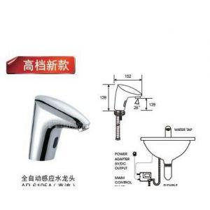 供应开平创点ARBH-6105A全自动感应水龙头(款式高档)