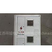 电表箱 江苏环城电力电表箱超值低价 13512560296