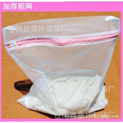 高档洗衣袋细网洗衣服网袋护洗袋洗衣机网袋加厚加密网