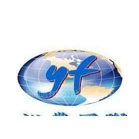 供应广东广州深圳中山至澳门参展货物、家具、建材等货物专业运输