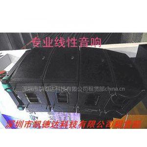 供应深圳调音台租赁,无线麦 合唱麦租借,专业音响设备出租