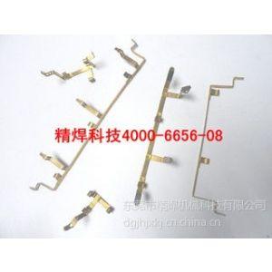 供应东莞塘厦供应导电铜片铜线点焊加工