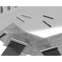 供应广濑连接器FH19-40S-0.5SH(48)
