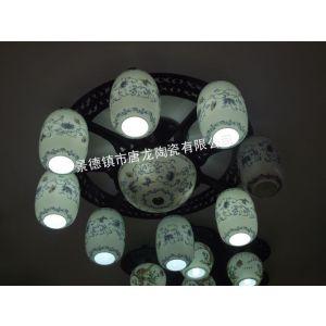 供应供应陶瓷灯,吊灯,台灯