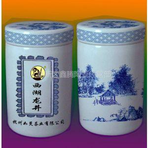 供应西湖龙井茶叶专用陶瓷罐子,鑫腾陶瓷