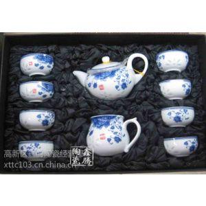 供应青花茶具,厂家直销、茶具,陶瓷礼品茶具,鑫腾陶瓷