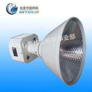 供应工厂、车间、体育场馆照明灯具厂家,铭泰节能照明灯具的价格,哪个牌子的节能灯