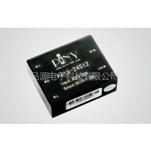 供应piny牌小功率模块电源PA36-S12W