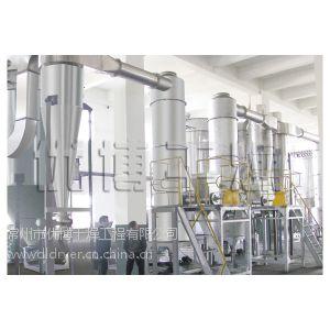 供应常州优博干燥供应旋转闪蒸干燥机,食品烘干机,制药设备