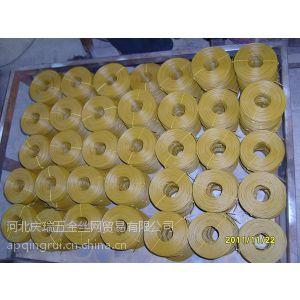 供应小卷铁丝镀锌小盘丝优质金属丝尽在庆瑞五金丝网贸易有限公司