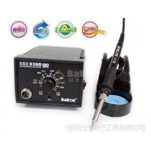 供应Bakon插拔式发热芯电焊台 SBK936B恒温电烙铁 插拔式更便捷