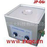 供应超声波清洗机(15L) 型号:JMQX-JP-060