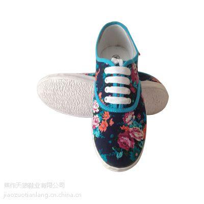 供应中国质量OSPOP碎花帆布鞋学生板鞋|硫化帆布鞋低帮单鞋