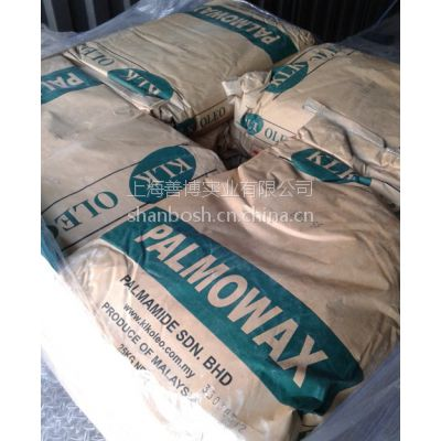 供应EBS(乙撑双硬脂酸酰胺)润滑剂 马来西亚进口EBS-SF