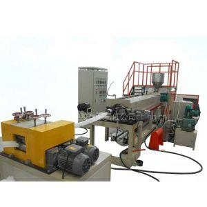 供应JC-75型epe珍珠棉发泡机(水果网套机)