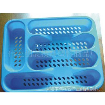 供应家居厨房用品多格抽屉整理盘餐具收纳盘刀叉收纳盘收纳篮