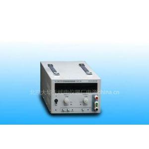 供应北京大华线性电源DH1716-4D