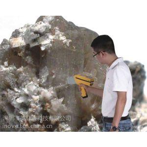 供应手持钽铌矿石分析仪,Ta矿分析仪,Nb矿分析仪I-7000