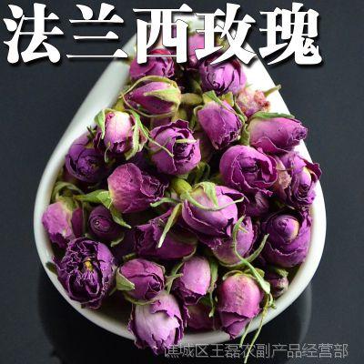 精选法国进口法兰西玫瑰花茶 粉玫瑰花草茶美容养颜 亳州花茶批发