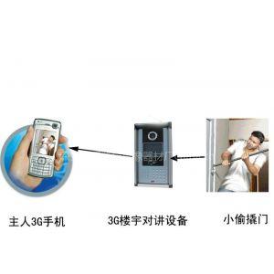 供应3g视频监控系统/3g移动监控\3g网络监控