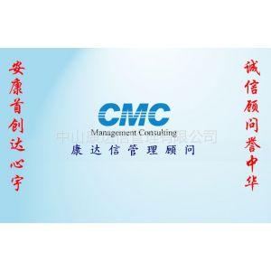 供应中山ISO9001体系咨询