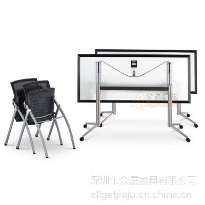 供应众晟家具DAWN-TD01#304不锈钢拉丝折叠培训桌