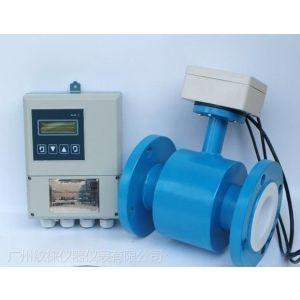 供应WL012分体式电磁流量计 广州分体流量计 广州流量计使用说明