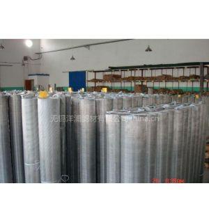 供应无锡洋浦不锈钢丝网供应 厂家直销 价格优惠