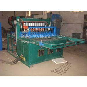 供应中铁隧道集团钢筋焊网机
