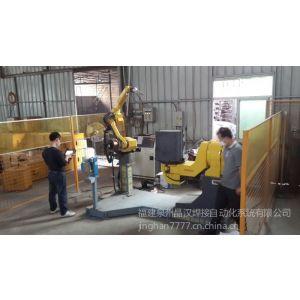 供应晶汉机器人焊接系统
