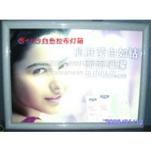 供应西安超薄灯箱厂家 超薄灯箱厂 亚克力超薄灯箱 异形灯箱 拉布灯箱安装